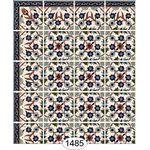 Decorative Tile Wallpaper (267 X 413mm)