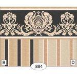 Damask - Beige - Black Stripe Wallpaper (Note Main Pattern is B) (267 X 413mm)